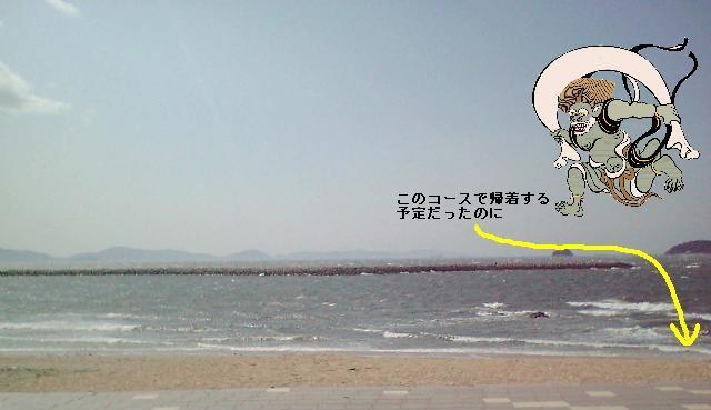 爆風下、防波堤に、