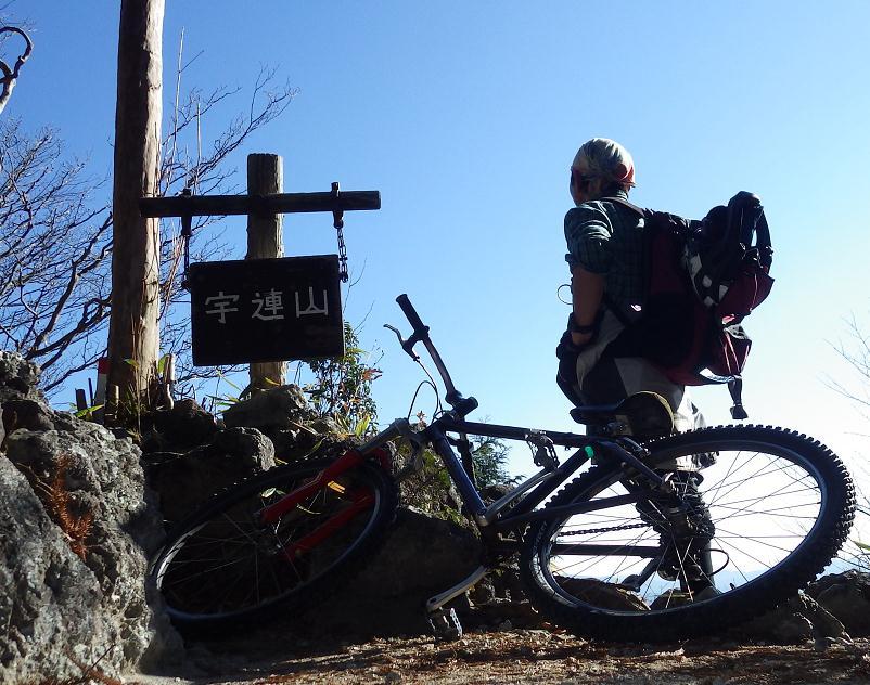 山岳サイクリング:宇連山